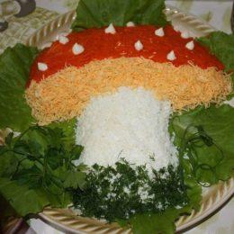 Салат «Мухомор» для праздничного стола